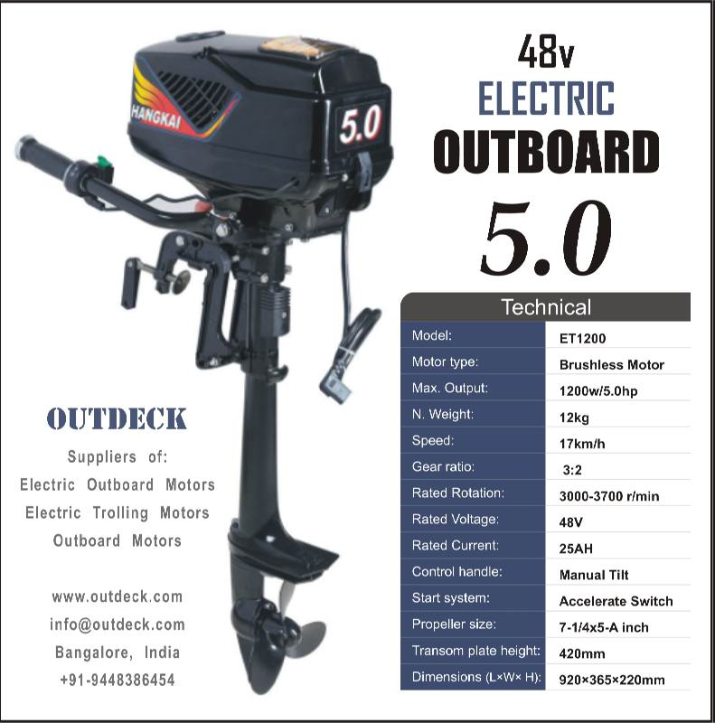 48v 5hp electric outboard motor for Electric trolling motor battery size