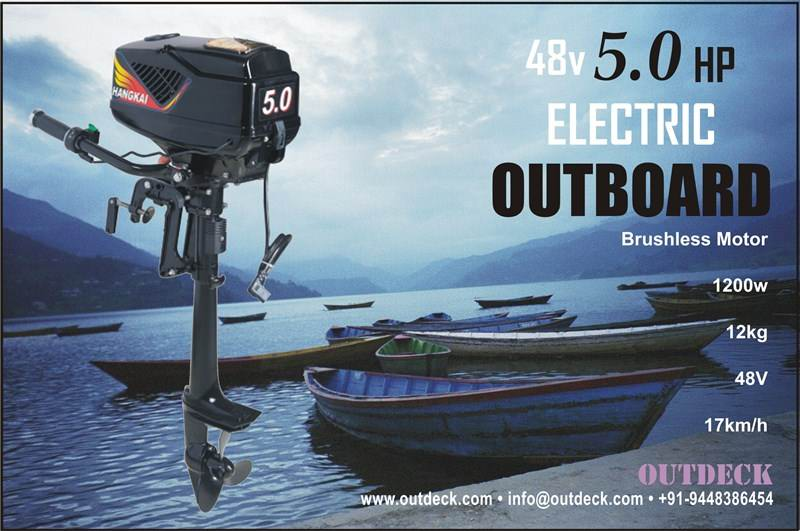 48v 5hp electric outboard motor for Electric outboard boat motors reviews